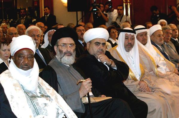المؤتمر الإسلامي الدولي، 4 - 6 تموز 2005م