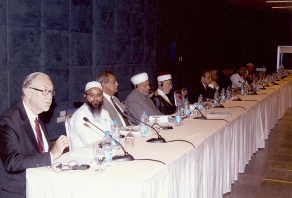""".""""المؤتمر العام الرابع عشر لمؤسسة آل البيت الملكية للفكر الإسلامي """"الحب في القرآن الكريم"""