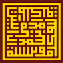 Royal Aal al Bayt Society