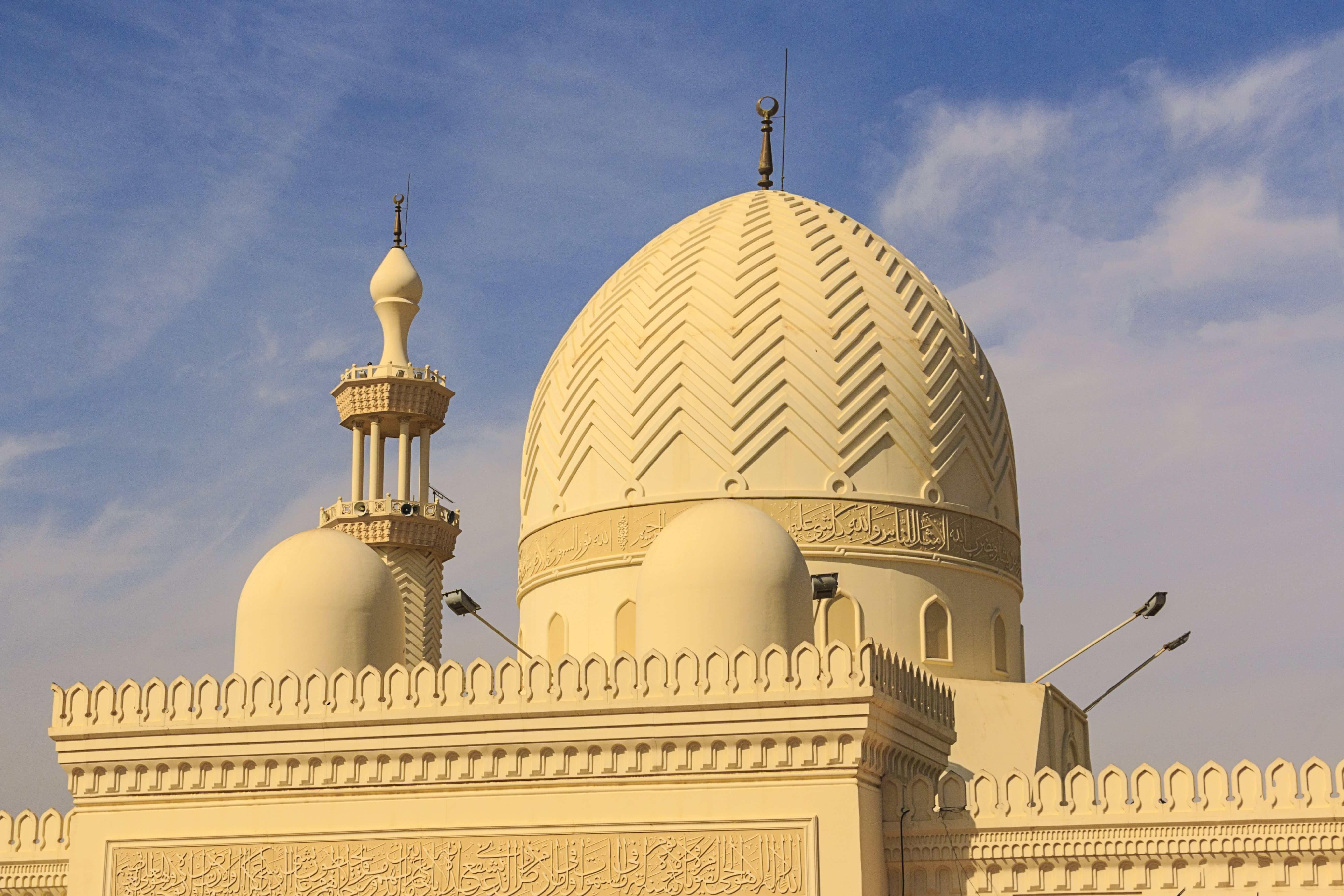 The Mosque of Aqaba